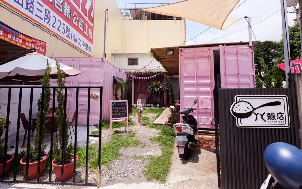 20170713003051 64 - ㄚㄚ販店-粉紅色夢幻貨櫃加乾燥花拍照場景.賣的是九宮格中式精緻餐點.潭子國小附近