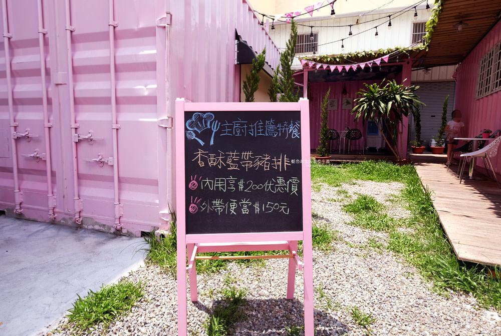 20170713003052 44 - ㄚㄚ販店-粉紅色夢幻貨櫃加乾燥花拍照場景.賣的是九宮格中式精緻餐點.潭子國小附近