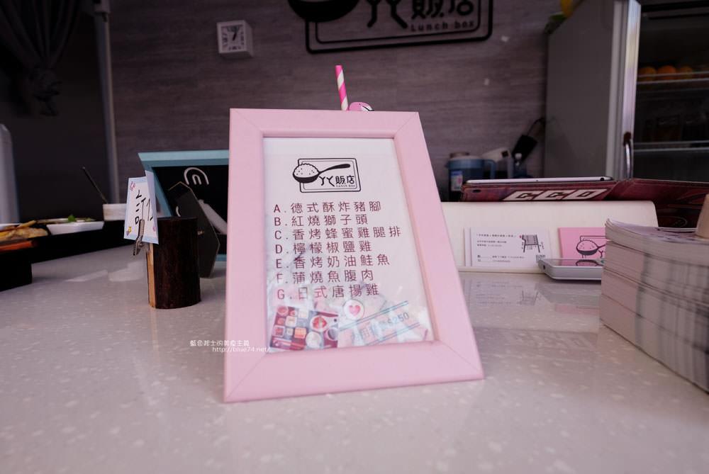 20170713003056 62 - ㄚㄚ販店-粉紅色夢幻貨櫃加乾燥花拍照場景.賣的是九宮格中式精緻餐點.潭子國小附近