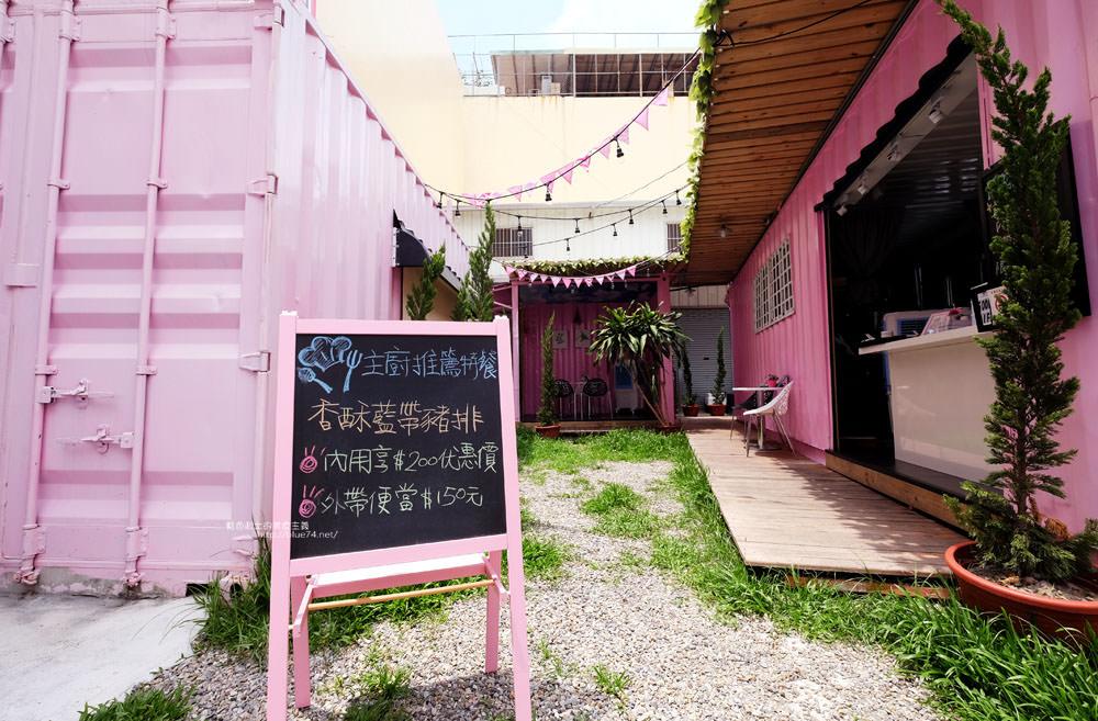 【台中潭子】ㄚㄚ販店-粉紅色夢幻貨櫃加乾燥花拍照場景.賣的是九宮格中式精緻餐點.潭子國小附近