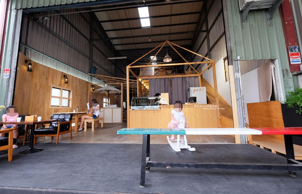 【彰化員林】耶緹義式手工冰淇淋-只營業星期五六日.結合水果冰淇淋跟溜滑梯的隱密木作工廠