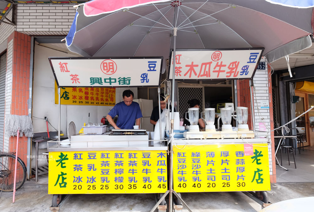 興中街明記豆乳紅茶厚薄片土司-60年的古早味.木瓜牛乳也不錯.柳原教會旁
