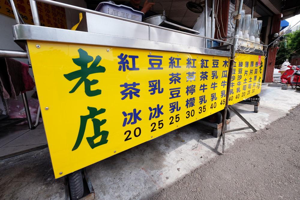 20170724201442 8 - 興中街明記豆乳紅茶厚薄片土司-60年的古早味.木瓜牛乳也不錯.柳原教會旁