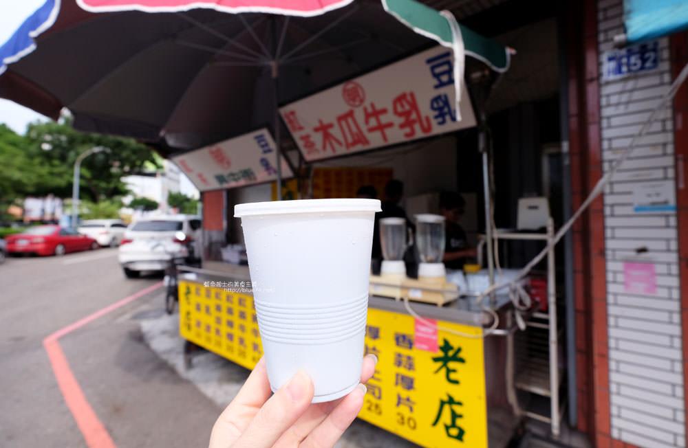 20170724201445 101 - 興中街明記豆乳紅茶厚薄片土司-60年的古早味.木瓜牛乳也不錯.柳原教會旁