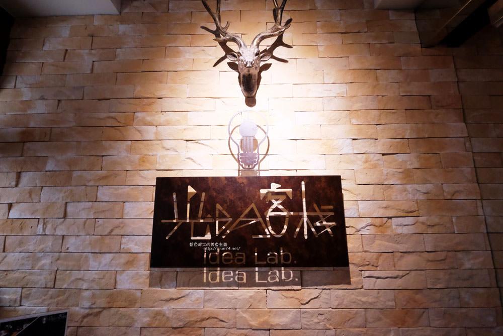20170802115827 66 - 光明客棧idea Lab CAFE十樓咖啡館│吧台區擁有俯瞰城市景觀的窗景.有夜景就更讚了