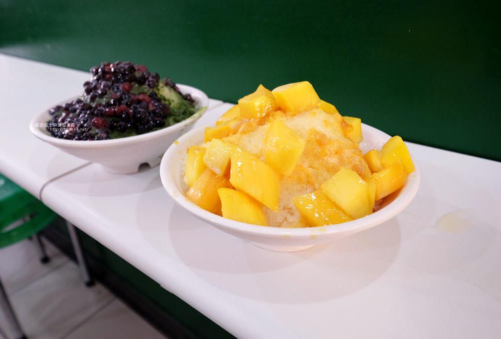 台中西區│點頭冰-台中第一家芒果牛奶冰.夏天來碗芒果冰加抹茶珍紅.據說點頭冰吃了會一直點頭