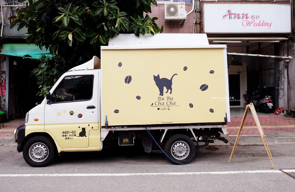 20170804003338 82 - Bubuchacha-曾任BMW小主管.放棄高薪追咖啡夢的帥氣小女生.黃色行動咖啡車也會出現在市集喔