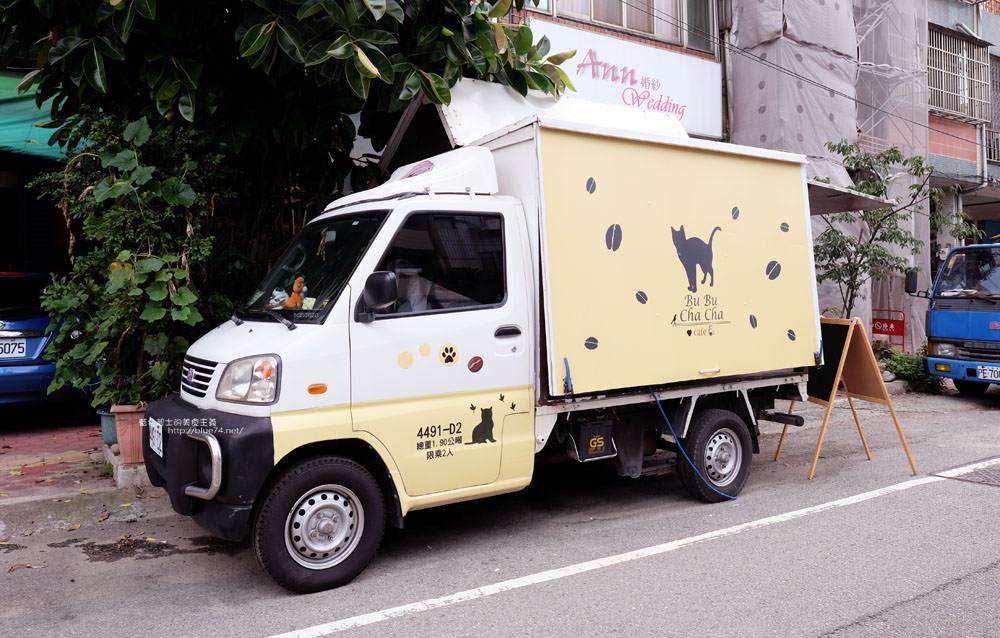 20170804003340 97 - Bubuchacha-曾任BMW小主管.放棄高薪追咖啡夢的帥氣小女生.黃色行動咖啡車也會出現在市集喔