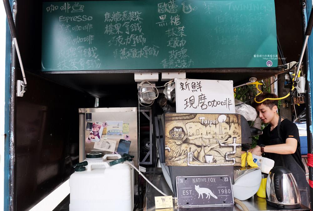 20170804003355 27 - Bubuchacha-曾任BMW小主管.放棄高薪追咖啡夢的帥氣小女生.黃色行動咖啡車也會出現在市集喔