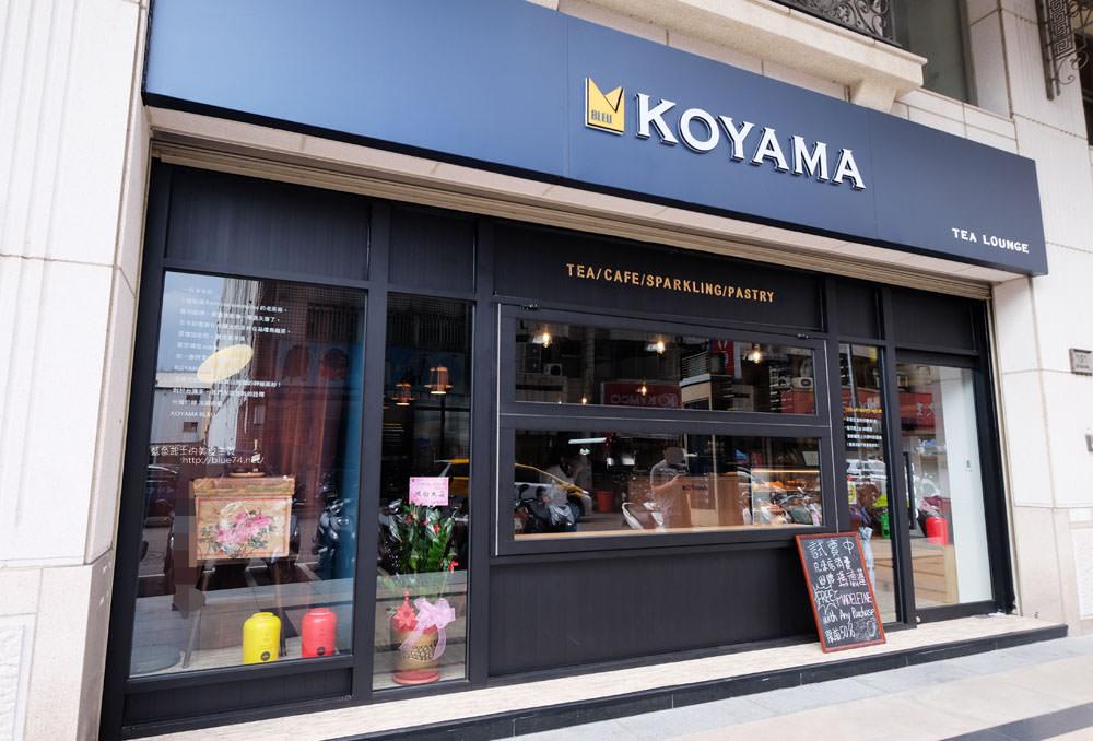台中北屯│Koyama Bleu Tea Lounge台灣的綠法國的藍.台灣手採茶.藍帶洋菓子專門店-台中甜點店再一家