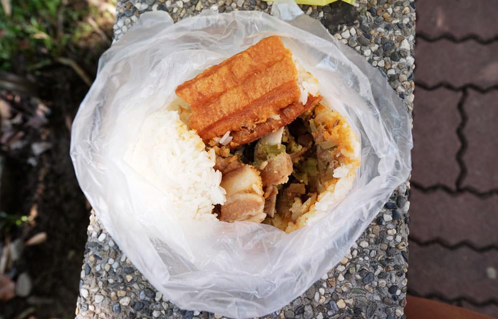 20170807230158 91 - 雪花肉飯糰-台中早餐飯糰選擇.星期二還有限定版口味喔