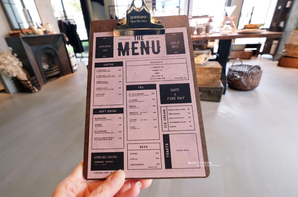 20170819012235 23 - KiiTO KiiTO cafe-選物服飾結合咖啡館.甜點來自序曲.美店IG牆好擺拍