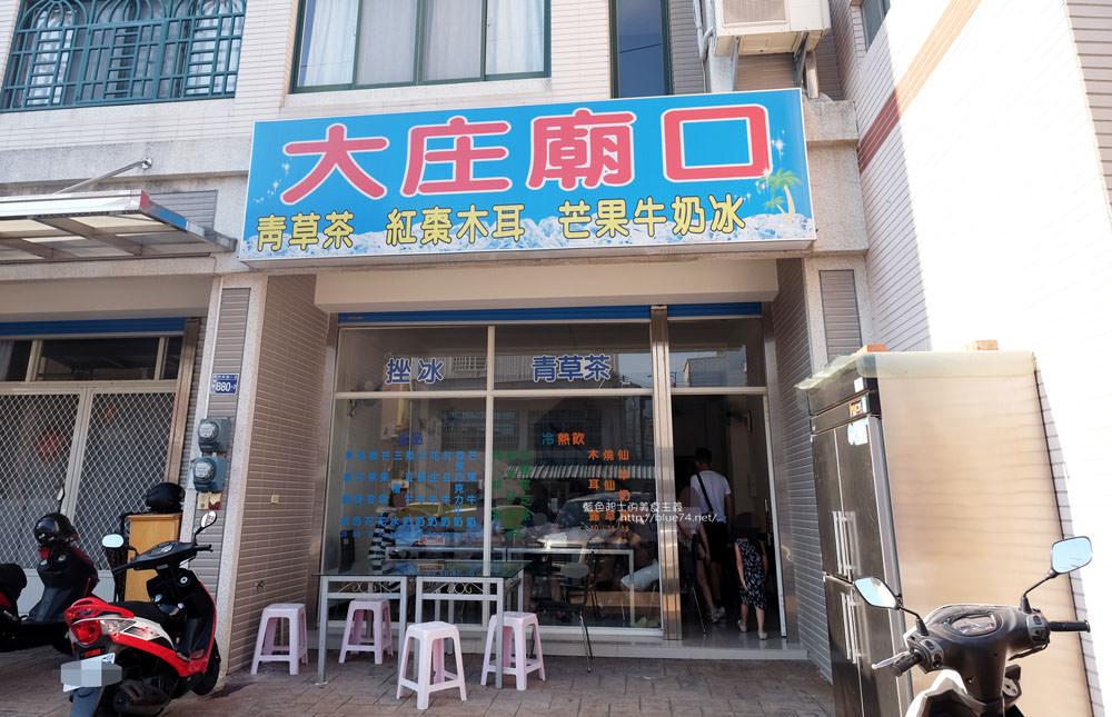 20170823001433 34 - 大庄廟口剉冰-在地人推薦好吃芒果冰跟紅豆牛奶冰.還有消暑青草茶