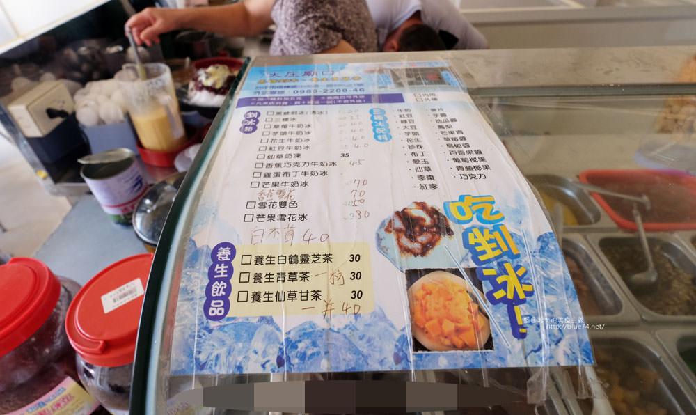 20170823001435 62 - 大庄廟口剉冰-在地人推薦好吃芒果冰跟紅豆牛奶冰.還有消暑青草茶