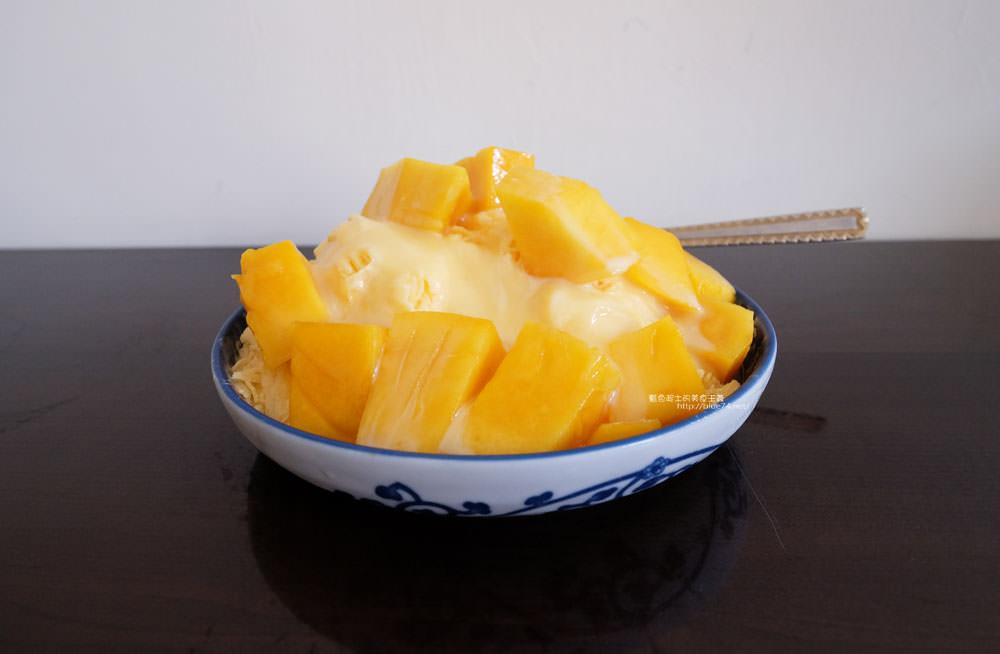 20170823001437 48 - 大庄廟口剉冰-在地人推薦好吃芒果冰跟紅豆牛奶冰.還有消暑青草茶