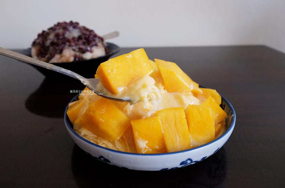 20170823001440 82 - 大庄廟口剉冰-在地人推薦好吃芒果冰跟紅豆牛奶冰.還有消暑青草茶