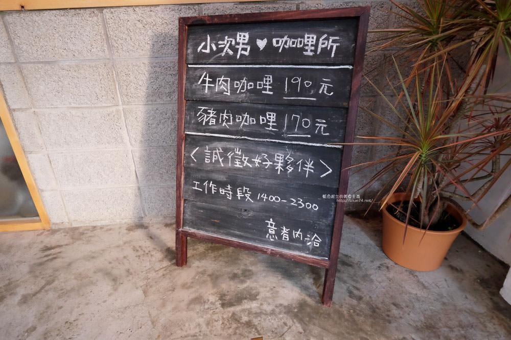 20170823005917 51 - 小次男咖哩所│台中火車站商圈美食.老屋文青風咖哩專賣店