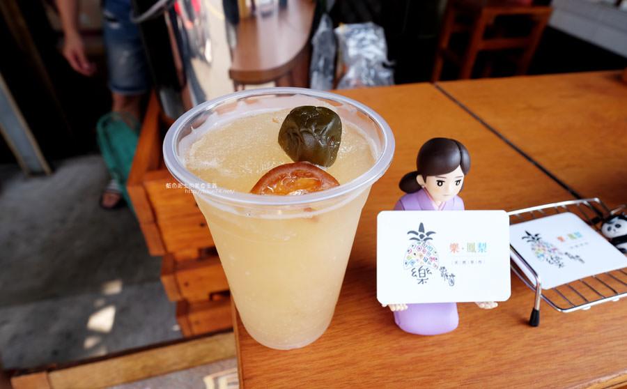 20170829210757 52 - 樂鳳梨-夏天來杯鳳梨冰或梅子冰.透心涼阿