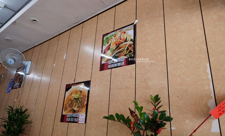 20170831155951 83 - 華珍越式料理-炎熱天氣就想來吃開胃的越南小吃.每日還有限定菜色.三信銀行對面