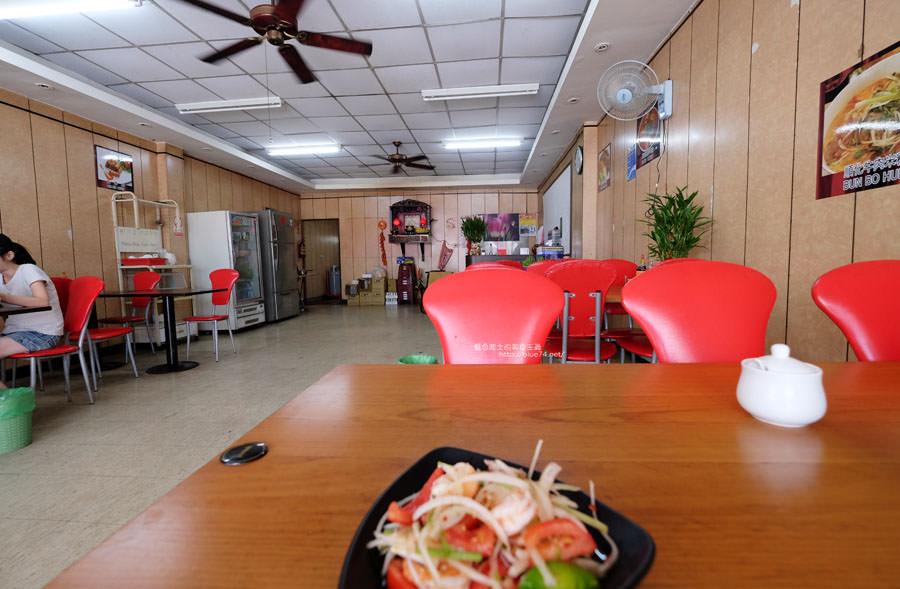 20170831155954 23 - 華珍越式料理-炎熱天氣就想來吃開胃的越南小吃.每日還有限定菜色.三信銀行對面