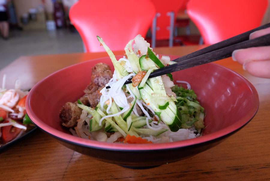 20170831160000 12 - 華珍越式料理-炎熱天氣就想來吃開胃的越南小吃.每日還有限定菜色.三信銀行對面