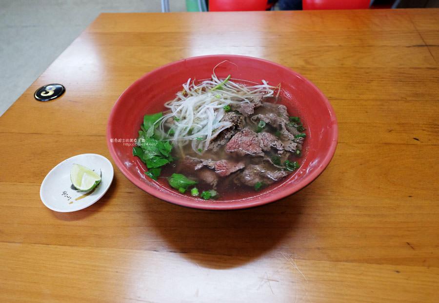 20170831160008 75 - 華珍越式料理-炎熱天氣就想來吃開胃的越南小吃.每日還有限定菜色.三信銀行對面