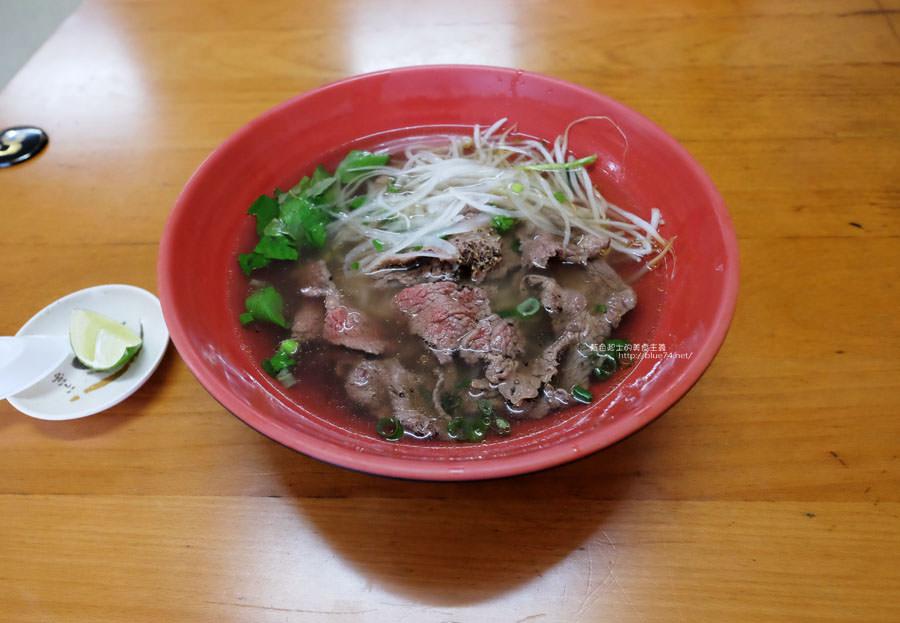 20170831160009 79 - 華珍越式料理-炎熱天氣就想來吃開胃的越南小吃.每日還有限定菜色.三信銀行對面
