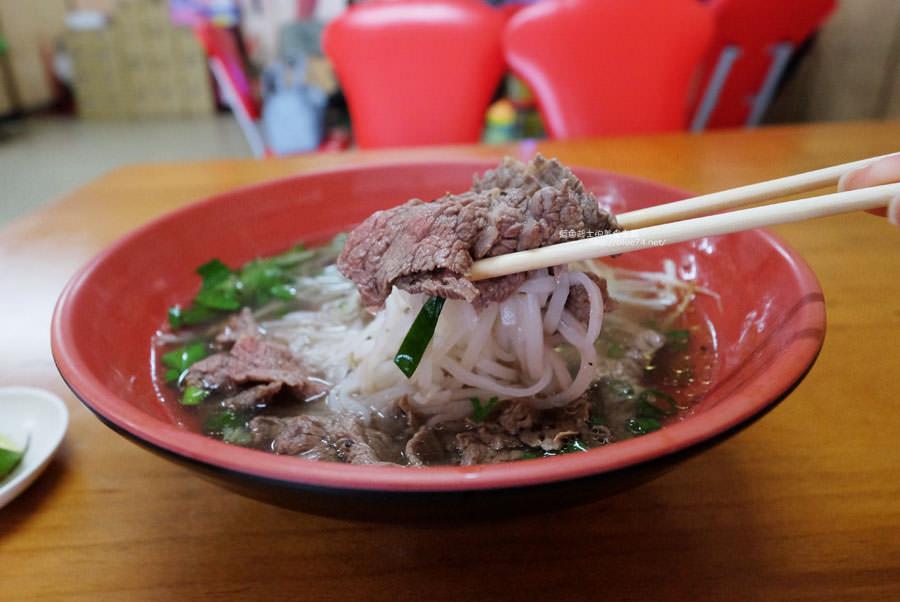 20170831160010 8 - 華珍越式料理-炎熱天氣就想來吃開胃的越南小吃.每日還有限定菜色.三信銀行對面