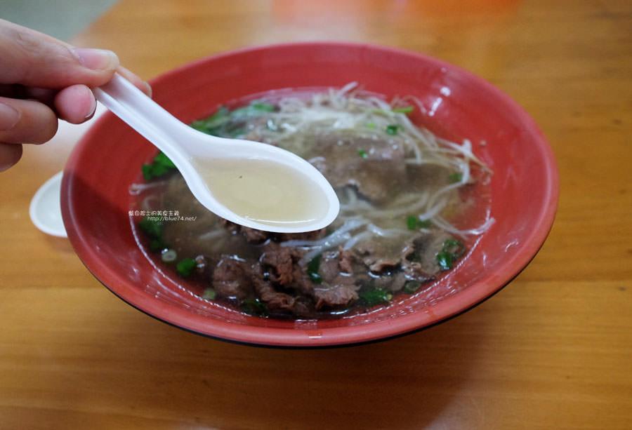 20170831160015 42 - 華珍越式料理-炎熱天氣就想來吃開胃的越南小吃.每日還有限定菜色.三信銀行對面