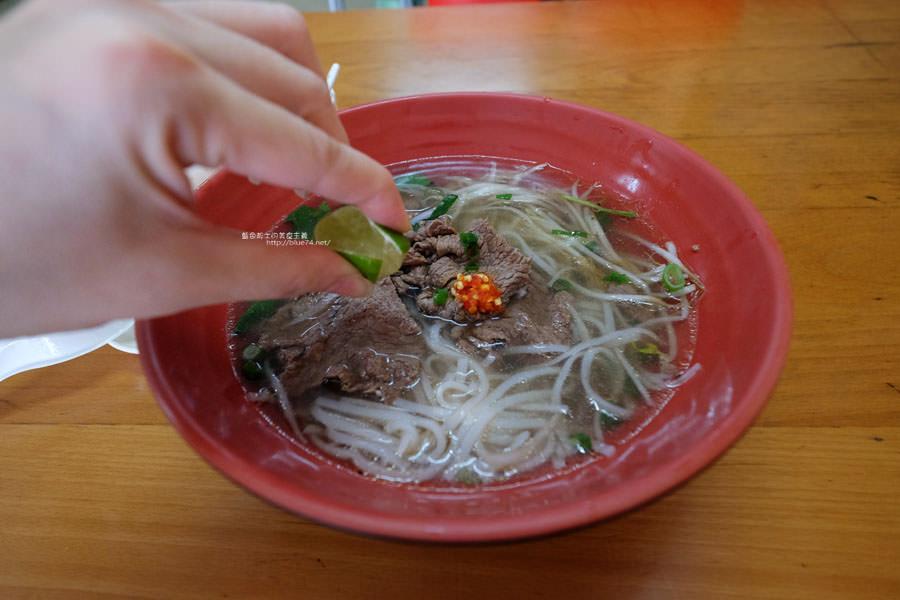 20170831160016 70 - 華珍越式料理-炎熱天氣就想來吃開胃的越南小吃.每日還有限定菜色.三信銀行對面