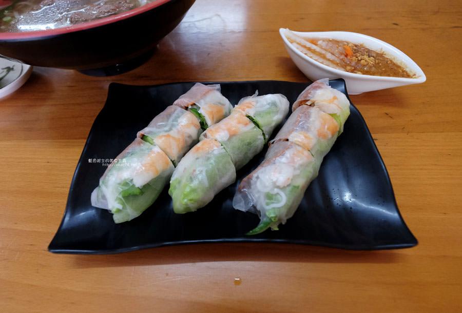 20170831160019 3 - 華珍越式料理-炎熱天氣就想來吃開胃的越南小吃.每日還有限定菜色.三信銀行對面