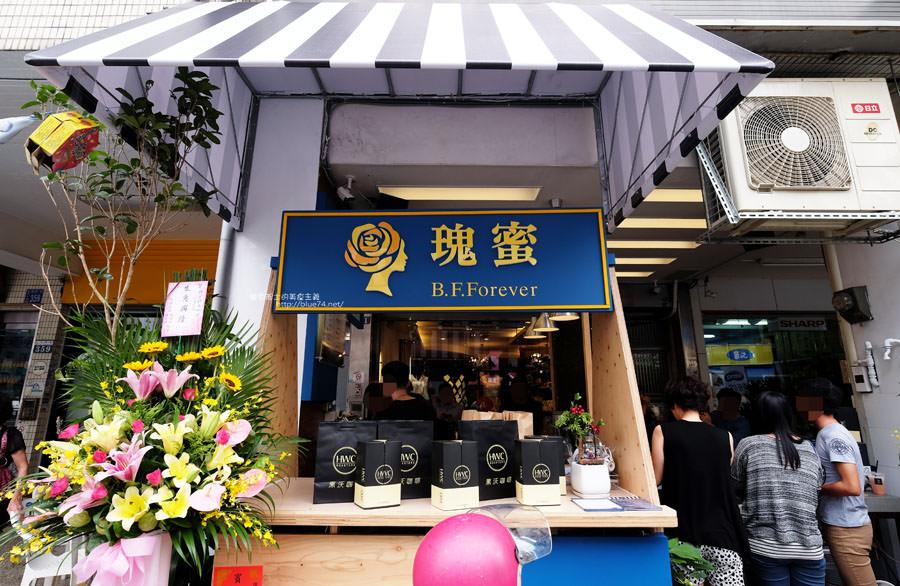 台中西區│瑰蜜-和閨蜜來喝瑰蜜.黑沃最新品牌聯名款.外帶為主.之後還有早餐跟甜點
