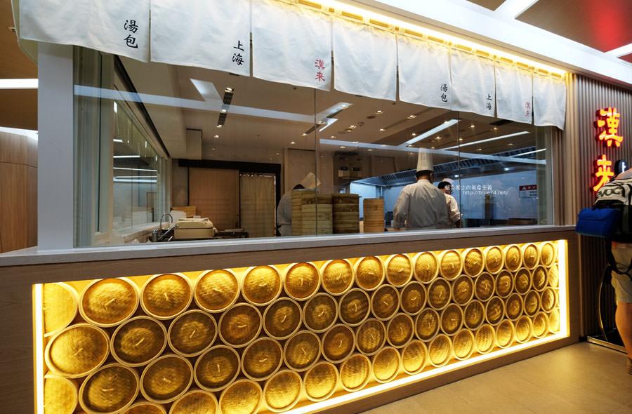 20170916002446 37 - 漢來上海湯包-首度跨出高雄.台中中友百貨是全台第一家分店