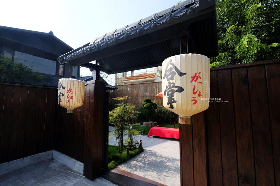 彰化員林│合掌喫茶-百果山唯美日式建築食事處.中華壽司最新力作