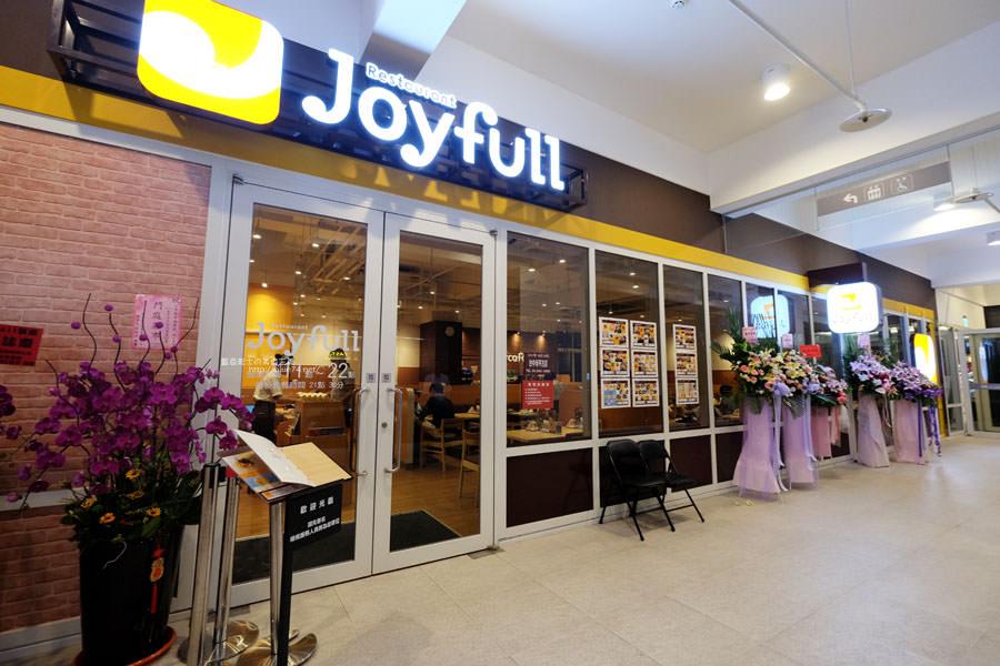 台中西屯│Joyfull珍有福米平方店-日本最便宜家庭餐廳2號店鋪在米平方商場二樓
