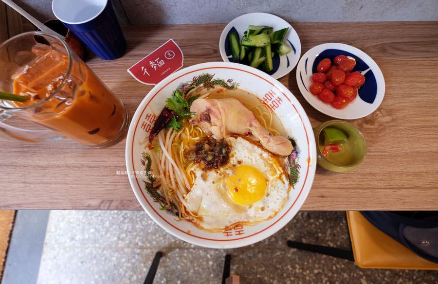 台中西區│彳麵X小酸辣專賣-台灣風南洋酸辣麵專賣店