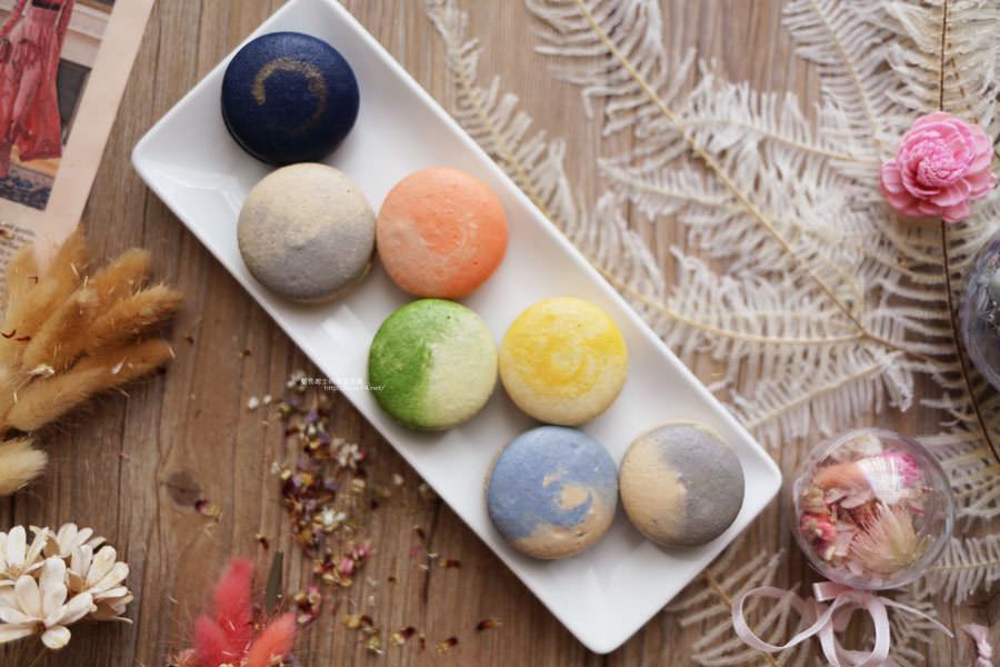 台中西區│Sweet Lab甜的實驗嗜-繽紛渲染馬卡龍.網路人氣秒完售宅配甜點