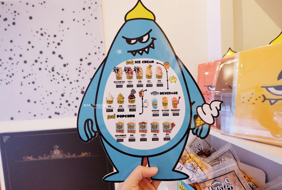 20171102021735 99 - 甜心怪獸台中旗艦店-來自韓國首爾有著滿滿爆米花的怪物霜淇淋