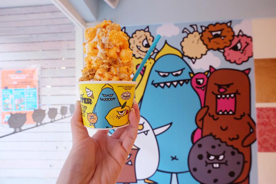 甜心怪獸台中旗艦店-來自韓國首爾有著滿滿爆米花的怪物霜淇淋