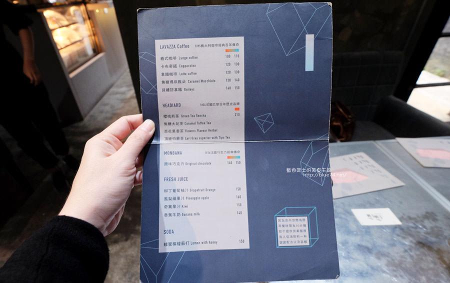 20171103011505 50 - 偷偷Toutou Cuisine-在精明商圈巷弄唯美玻璃屋乾燥花包圍.偷偷吃雙層心型夢幻抹茶和粉嫩金字塔甜點