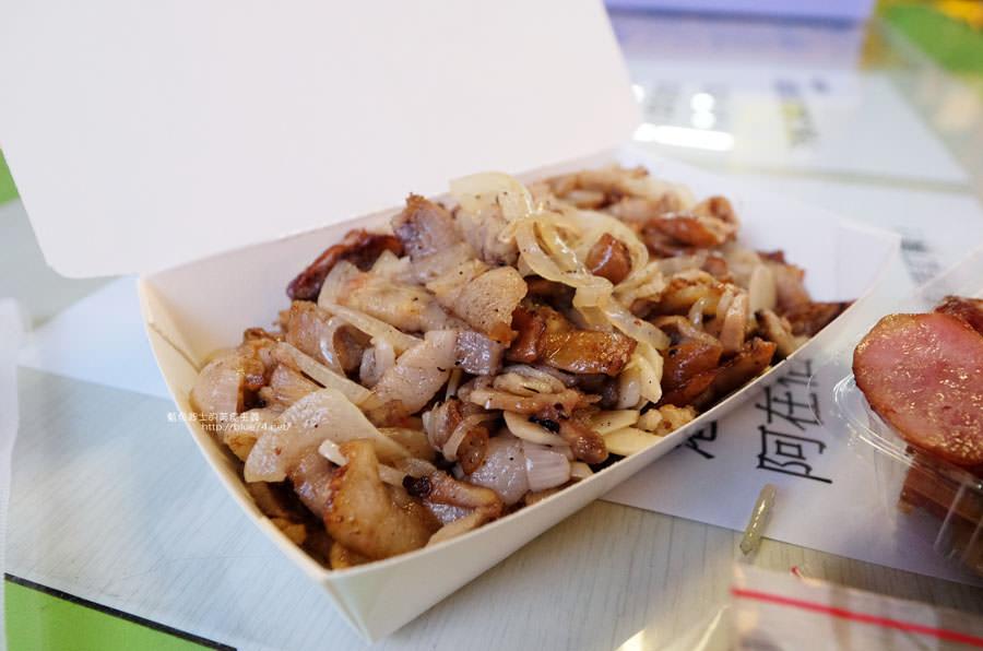 20171103100139 99 - 馬妞手工花生大腸-古早味花生大腸.還有熱炒過的滷大腸跟鹹豬肉.黑白切模式.每日限量慢來看老闆娘收工