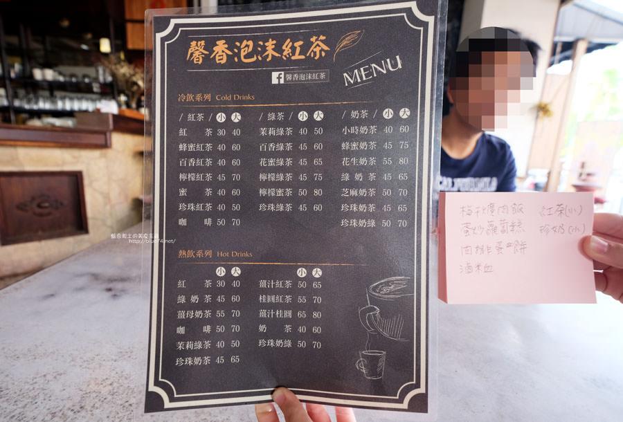 20171105001830 9 - 馨香泡沫紅茶-保留舊式傳統泡沫紅茶店.一中商圈推薦美食