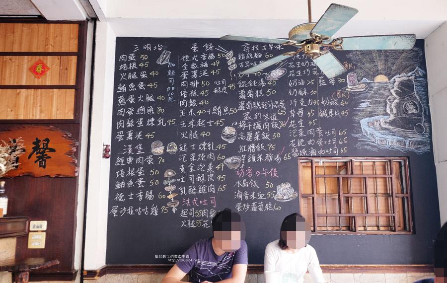 20171105001833 82 - 馨香泡沫紅茶-保留舊式傳統泡沫紅茶店.一中商圈推薦美食