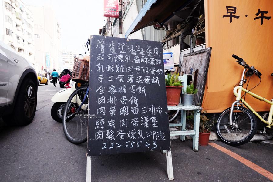 20171105001834 56 - 馨香泡沫紅茶-保留舊式傳統泡沫紅茶店.一中商圈推薦美食