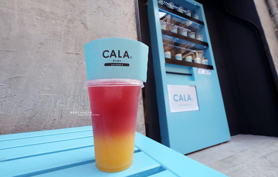 台中北區│CALA Coffee嘎啦咖啡-韓國打卡夯點飲料販賣機咖啡館出現在一中商圈