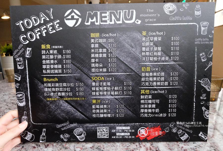 20171113021142 82 - 今咖啡Jingcoffee-台中後火車站20號倉庫旁推薦老屋新生隱密巷弄 LOFT風咖啡館