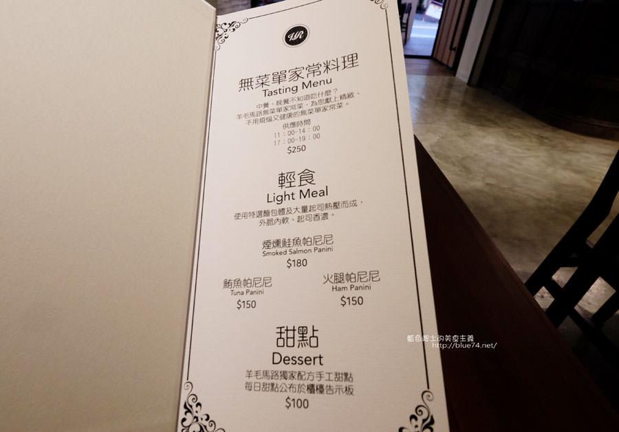 20171114013934 89 - 羊毛馬路咖啡勤美店-咖啡甜點時光.還有提供無菜單料理跟輕食喔