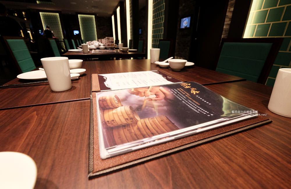 20171115010121 16 - 熱血採訪│漢來軒台中店-上海前50大必吃美食餐廳之一.全台首店進駐台中.尾牙桌菜聚會好選擇