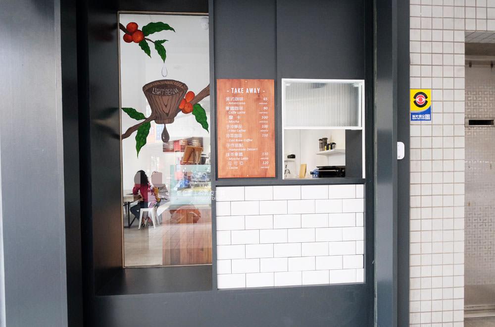 20171123003032 84 - LightBeam Coffee Roasters-一中商圈簡約明亮咖啡館.找晨早午餐老闆新作