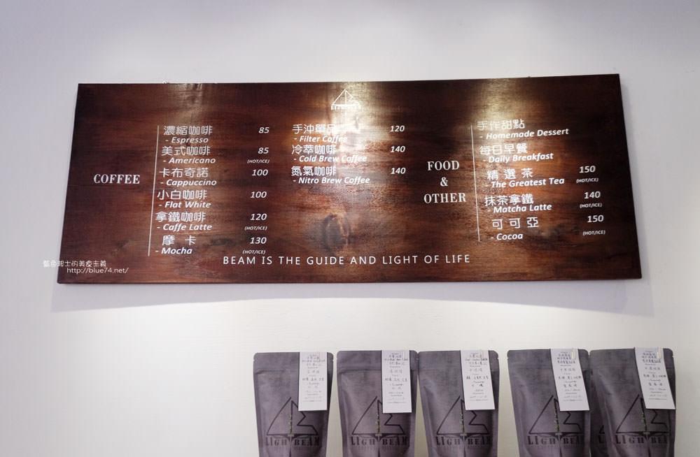 20171123003035 93 - LightBeam Coffee Roasters-一中商圈簡約明亮咖啡館.找晨早午餐老闆新作